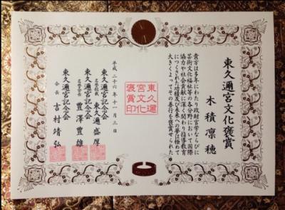 火狐截圖_2014-11-04T01-35-49.455Z